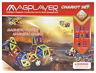 Конструктор Magplayer магнитный набор 40 элементов, MPB-40