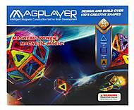 Конструктор Magplayer магнитный набор 45 элементов, MPA-45, игрушка