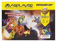 Конструктор Magplayer магнитный набор 62 элементов, MPB-62, цена