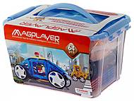 Конструктор Magplayer магнитный набор 64 элементов, MPT-64, отзывы