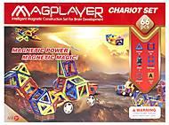 Конструктор Magplayer магнитный набор 66 элементов, MPA-66