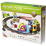 Конструктор Magplayer магнитный набор 68 элементов, MPK-68