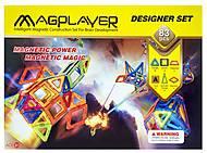 Конструктор Magplayer магнитный набор 83 элементов, MPA-83, тойс ком юа