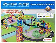 Конструктор Magplayer магнитный набор 99 элементов, MPK-99, детские игрушки