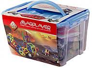 Конструктор Magplayer магнитный набор (MPT-66), MPT-66, отзывы