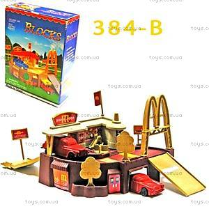 Детский паркинг «Макдональдс», 384-B