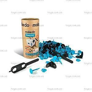 Конструктор Makedo «Базовый комплект для творчества», 65 деталей, КТ01-002