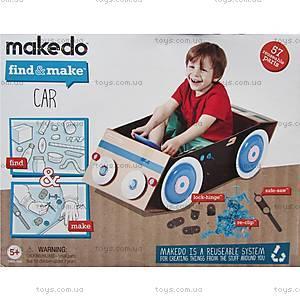 Конструктор Makedo «Подумай и сделай автомобиль», 57 деталей, FM01-004