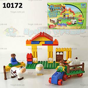 Конструктор «Маленькая ферма», 10172