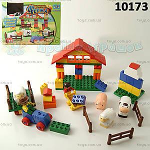 Конструктор «Маленькая ферма», 55 элементов, 10173