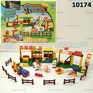 Конструктор «Маленькая ферма», 85 элементов, 10174