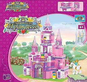 Конструктор «Маленькая принцесса», 473 элемента, 10803