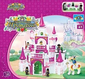 Конструктор «Маленькая принцесса», 508 элементов, 10802