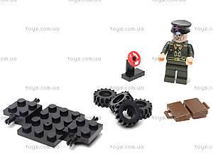 Конструктор «Машина», 33 элемента, 824, магазин игрушек