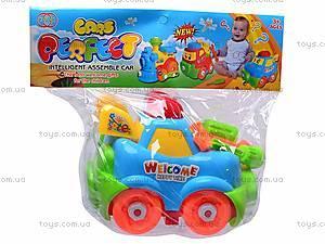 Конструктор «Машинка» для малышей, 5323, фото