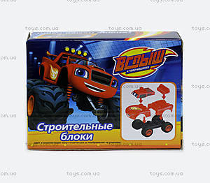 Конструктор-машина «Вспыш и чудо-машинки», SDH666