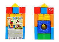 Детский конструктор «МастерОК», маленький, 1-070, купить