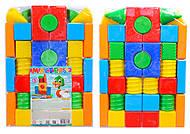 Пластмассовая игрушка конструктор, 1-072