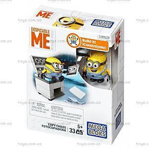 Конструктор Mega Bloks «Миньоны за работой», DMV20, цена