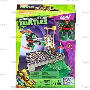 Конструктор Mega Bloks «Тренировочная площадка» серии «Черепашки-ниндзя», DMX33, детские игрушки
