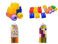 Интересная игрушка - конструктор, 5094, отзывы