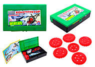 Конструктор для детей «Милитари», 0618, іграшки