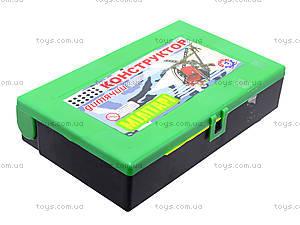 Конструктор для детей «Милитари», 0618, магазин игрушек