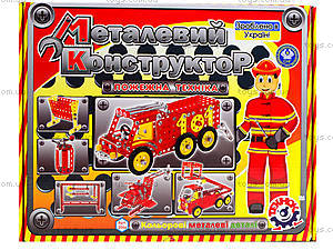 Детский конструктор «Пожарная техника», 2056, отзывы