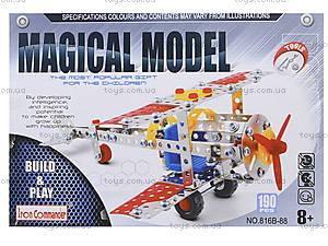 Конструктор металлический «Аэроплан», 816B-88, toys