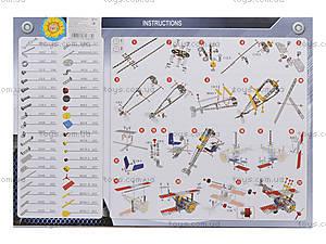 Конструктор металлический «Аэроплан», 816B-88, іграшки