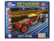 Конструктор металлический «Хот-Род», 4906, интернет магазин22 игрушки Украина