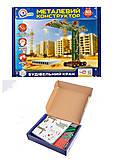 Конструктор металлический «Строительный кран», 4838, интернет магазин22 игрушки Украина