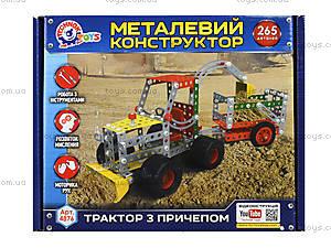 Конструктор металлический «Трактор с прицепом», 4876, отзывы