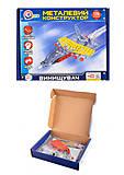 Конструктор металлический «Истребитель», 4937, интернет магазин22 игрушки Украина