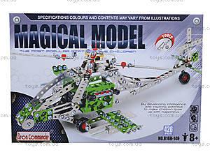 Детский металлический конструктор «Вертолет», 816B-146ES24647, цена