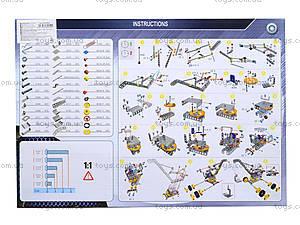 Конструктор металлический «Кран», 816B-128ES24643, купить