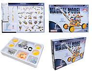 Конструктор «Транспорт» 3 вида, 816B-128/136/140, детские игрушки