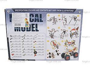 Конструктор металлический для детей, 816B-43, игрушки