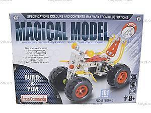 Конструктор металлический для детей, 816B-43, детские игрушки