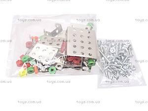 Конструктор металлический «Машина», DL5203R, отзывы