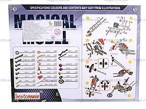 Конструктор металлический «Мотоцикл», 816B-45, отзывы