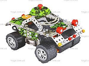 Конструктор металлический на радиоуправлении, 816C-1, toys.com.ua