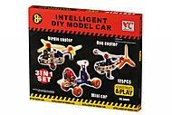 Конструктор металлический Inteligent DIY Model Car 3 в 1, 58041Ut, отзывы