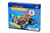 Конструктор металлический Same Toy Inteligent DIY Model (WC98BUt), WC98BUt, детские игрушки