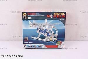 Конструктор металлический «Вертолет», 175 деталей, 3118