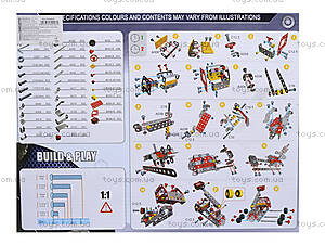 Металлический конструктор «Пожарная машина», 169 деталей, 816B-24, отзывы
