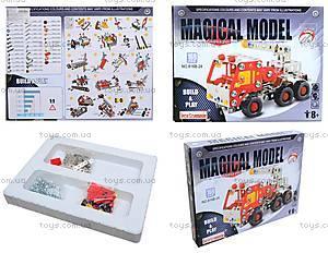 Металлический конструктор «Пожарная машина», 169 деталей, 816B-24
