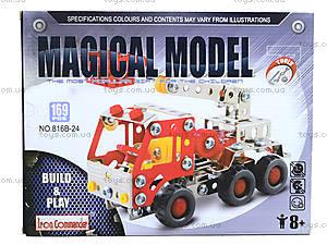 Металлический конструктор «Пожарная машина», 169 деталей, 816B-24, цена