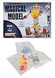Конструктор металлический робот, 3 вида, 816B-505152, купить