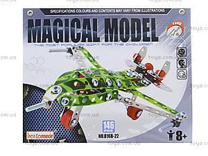 Металлический конструктор «Самолёт», 146 деталей, 816B-22, игрушки